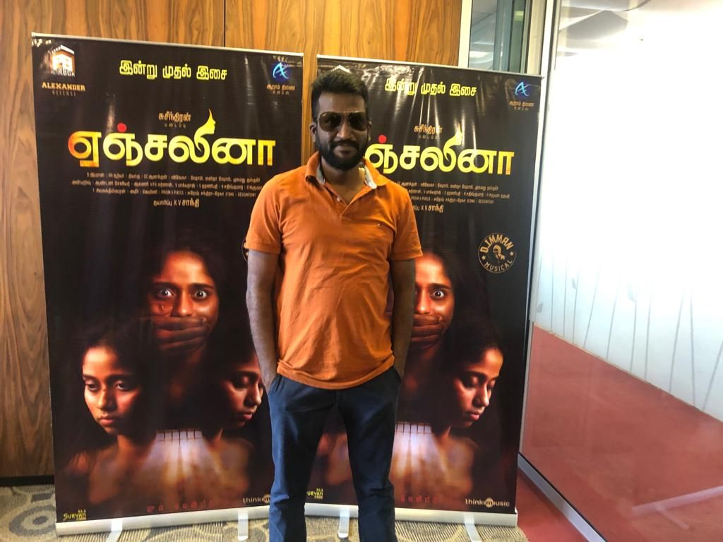 Angelina Movie Audio Launch Stills Tamil Gallery