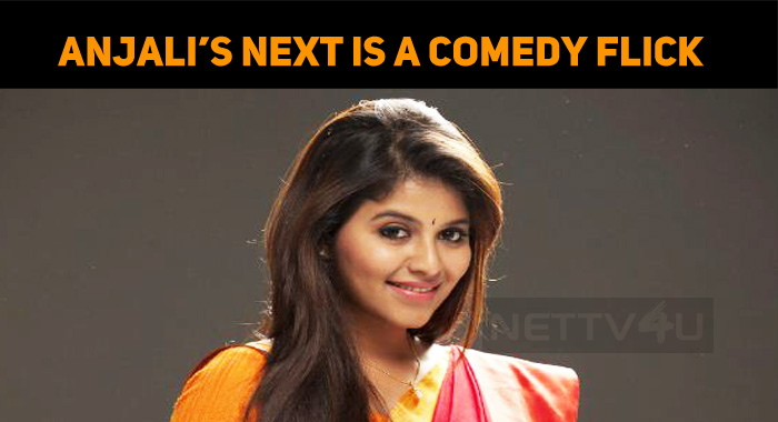 Anjali Signs A Comedy Film With Shiva!