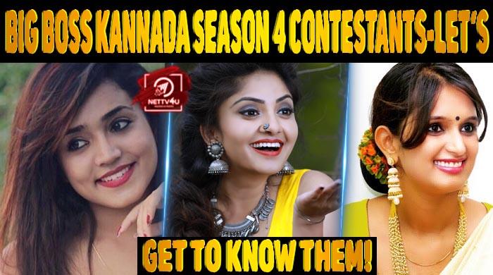Kannada Big Boss Season 4 Contestants, Details, List And More