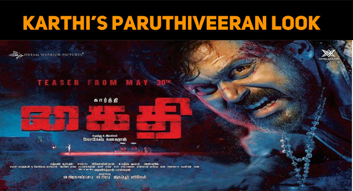 Karthi's Kaithi Teaser On 30th May!