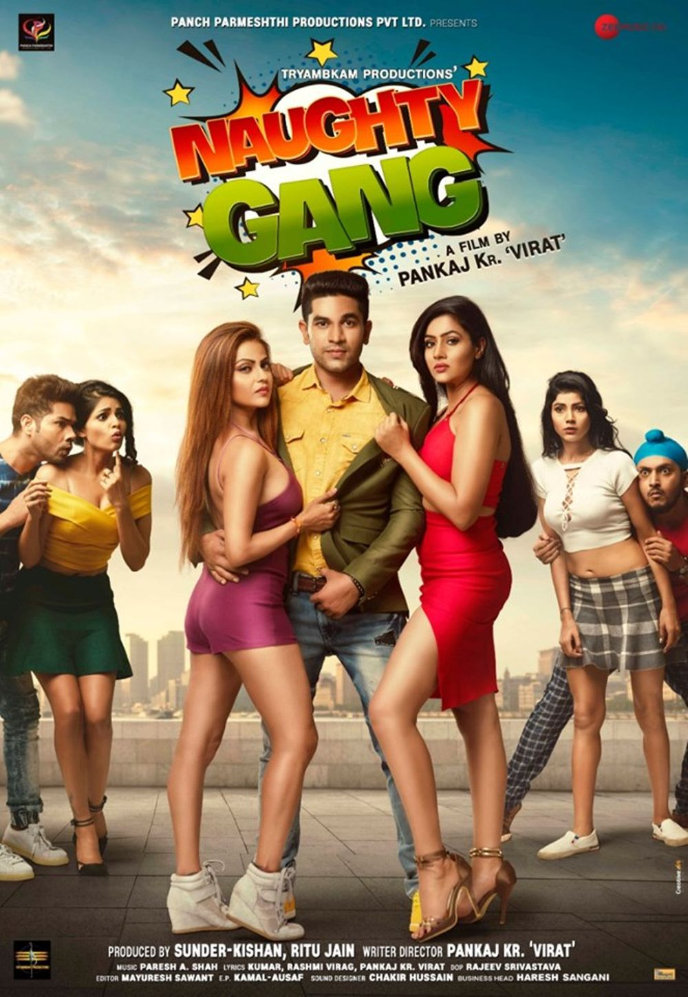 Naughty Gang Movie Review Hindi Movie Review