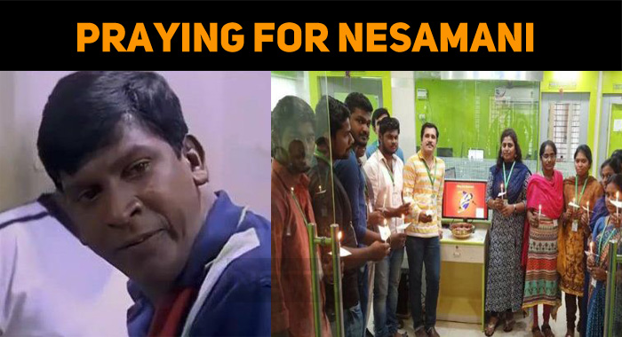 Nesamani Is Not A Word, But A Feeling!