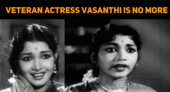 Veteran Actress Vasanthi Passed Away!