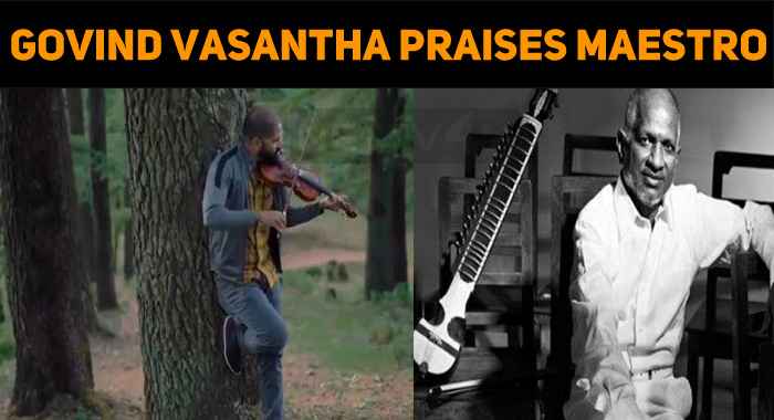 Wow! Govind Vasantha! That's The Spirit, Man!
