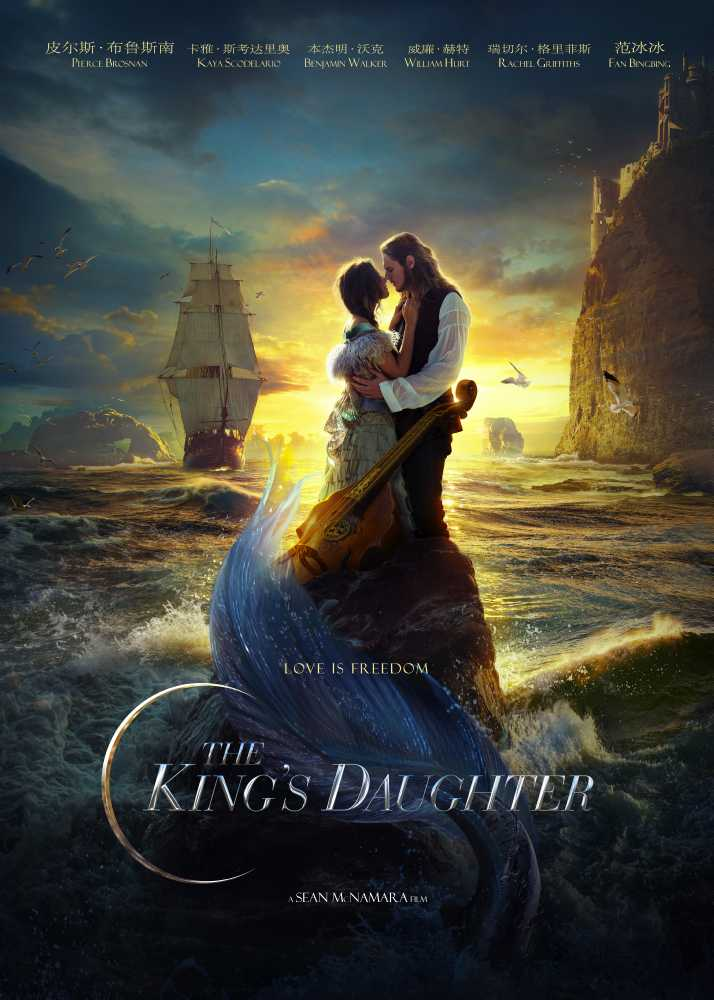The King's Daughter Movie Review English Movie Review