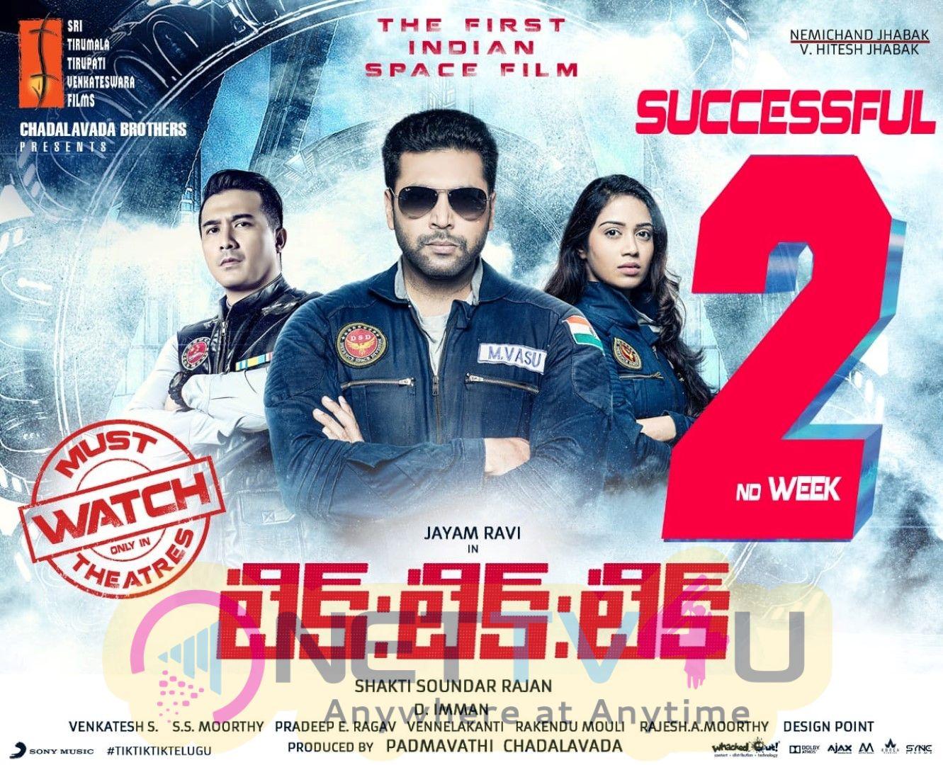 Tik TIk Tik Telugu Movie 2nd Week Posters