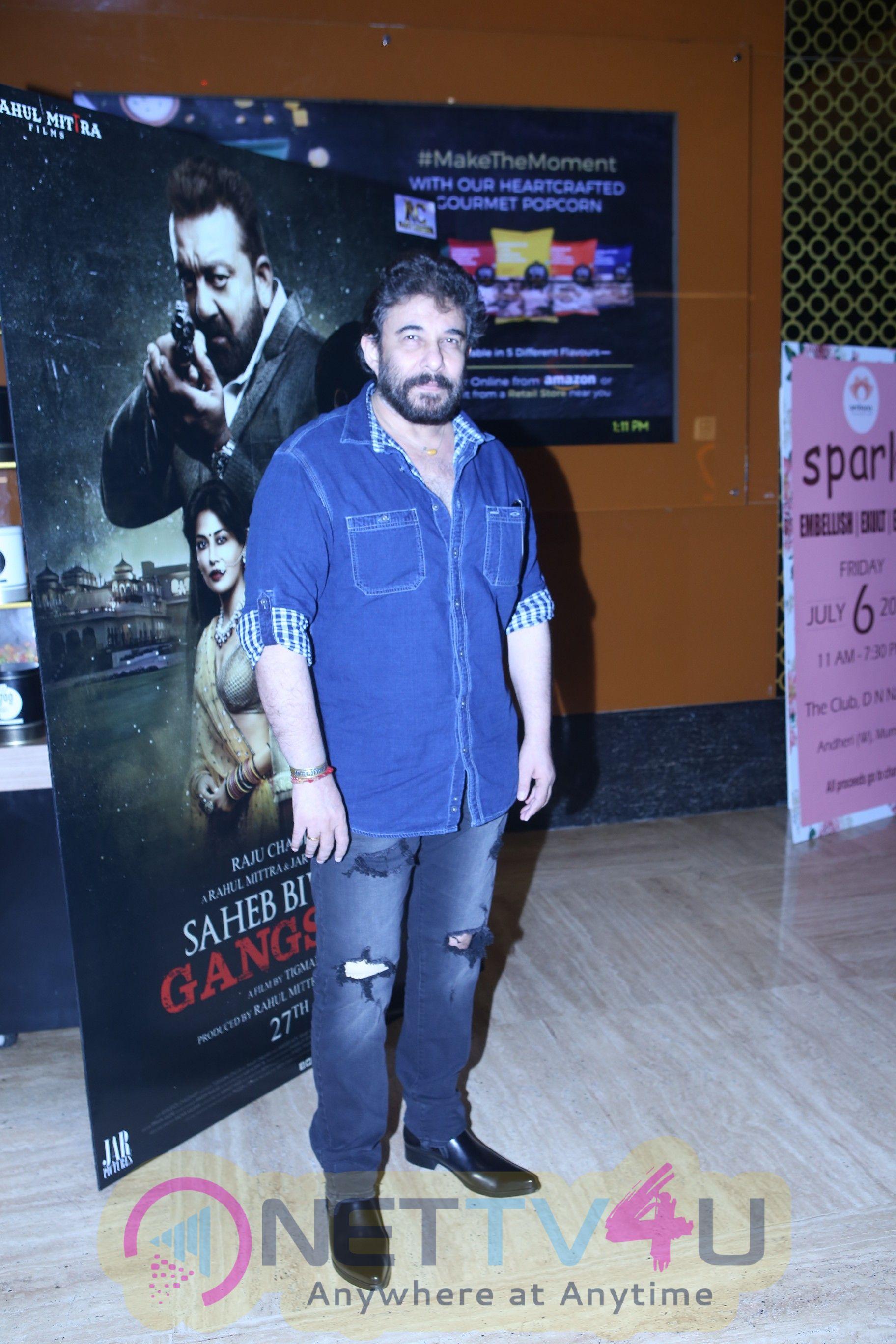 Trailer Launch Of Film Saheb Biwi Aur Gangster 3 Stills