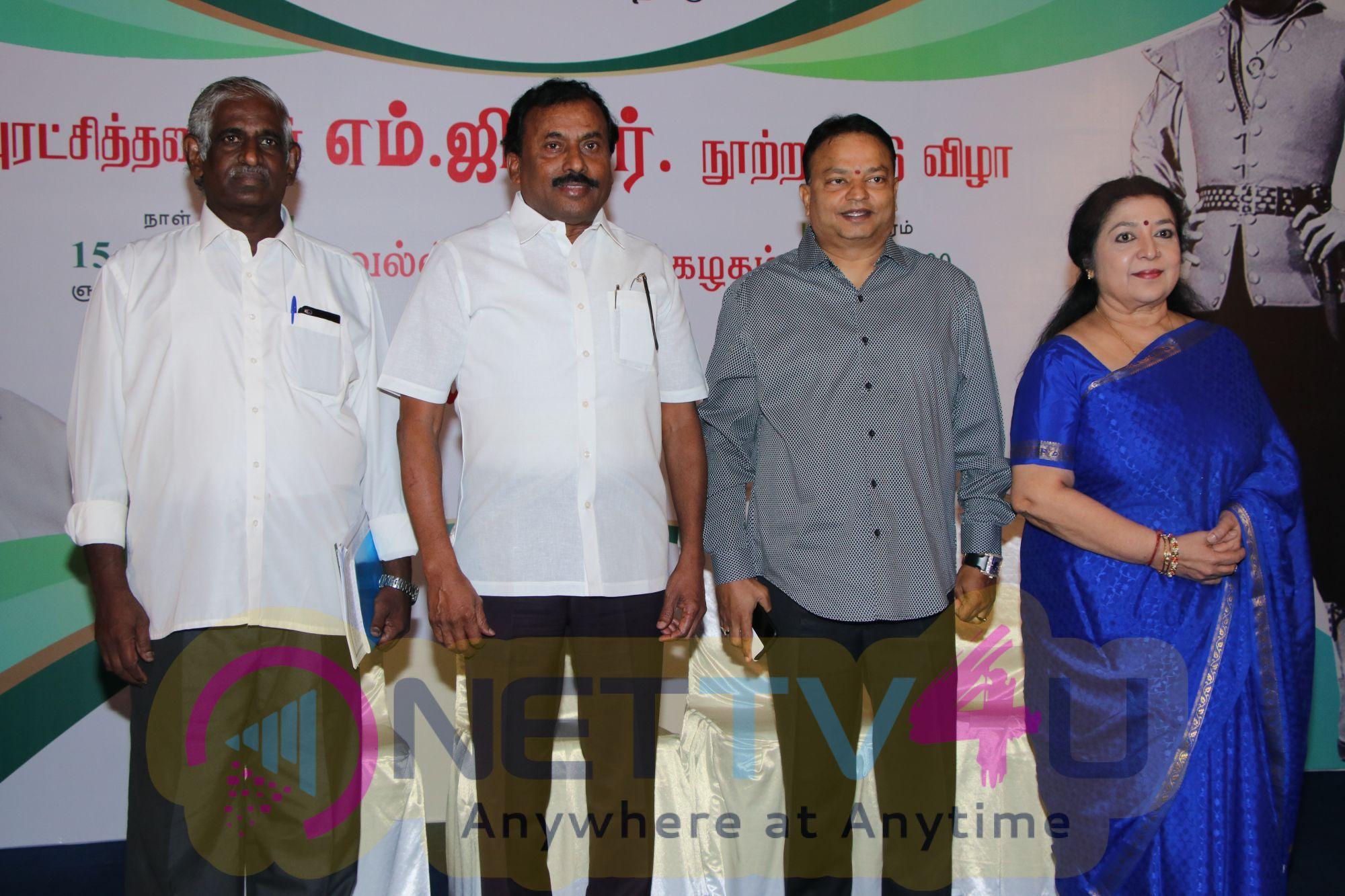 Ulaga MGR Peravai Maanadu Press Meet  Tamil Gallery