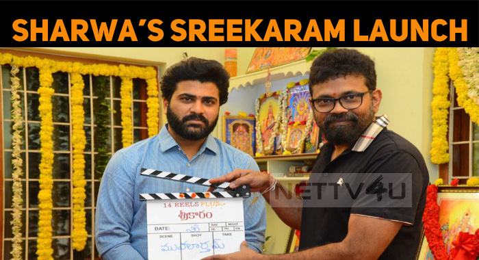 Sharwanand's Next Movie Launched!