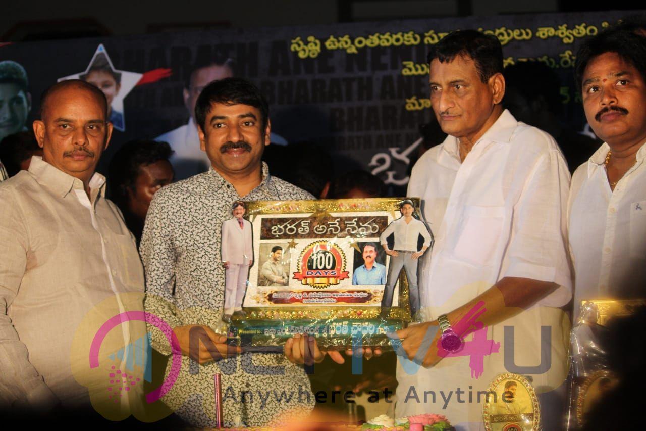 Bharat Ane Nenu Movie 100 Days Celebrations In Rajahmundry Pics Telugu Gallery