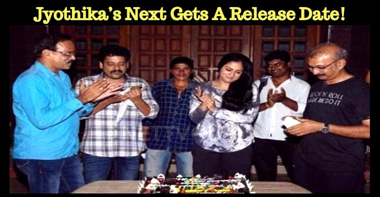 Jyothika's Next Gets A Release Date!