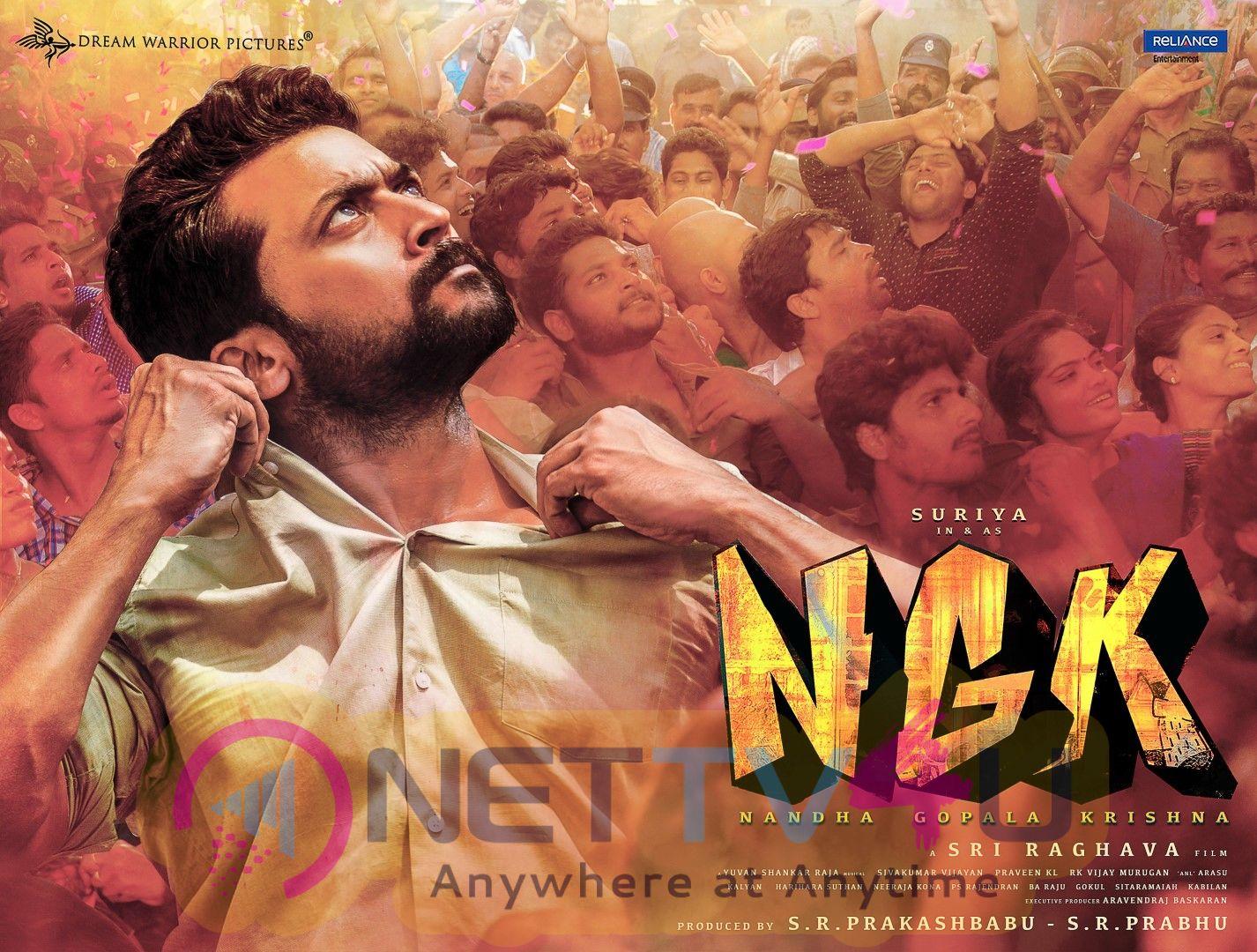 NGK Movie Posters