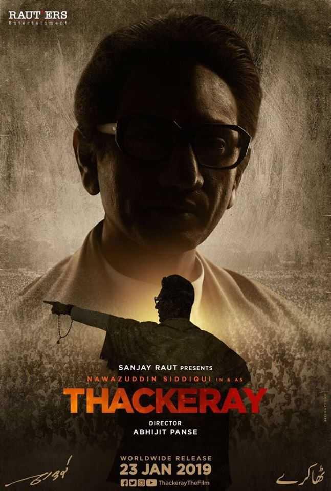 Thackeray Hindi Movie Review