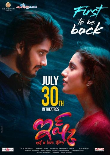 Ishq: Not A Love Story Movie Review