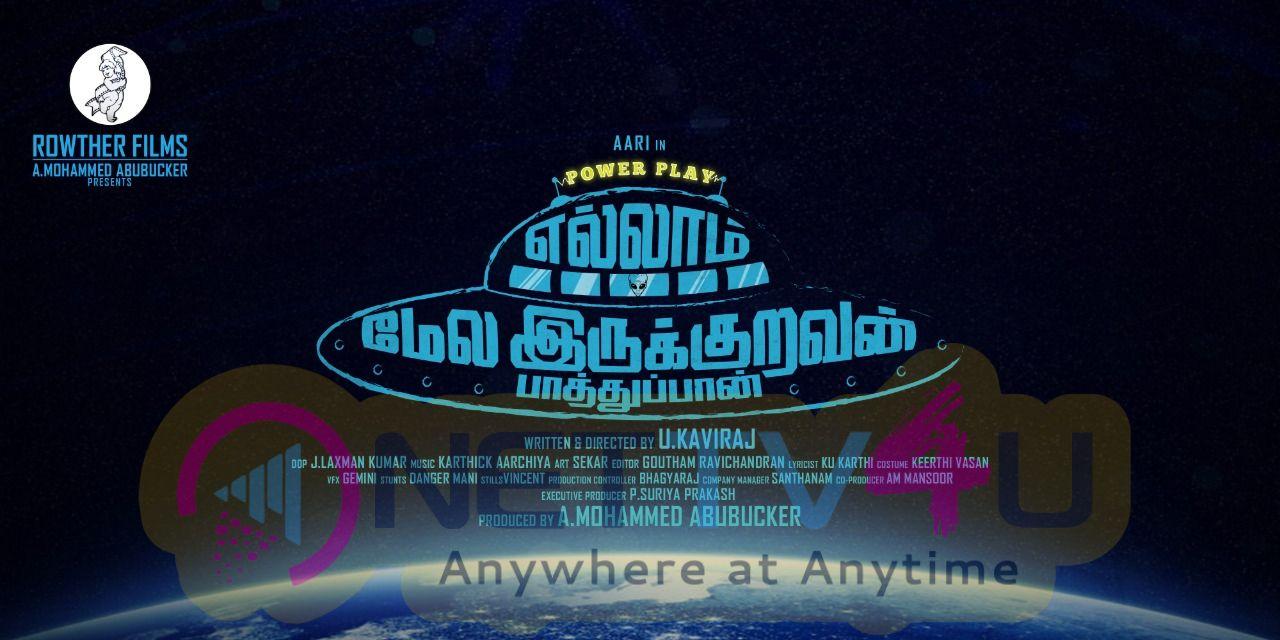 Ellam Mela Irukuravan Pathupan Movie Poster