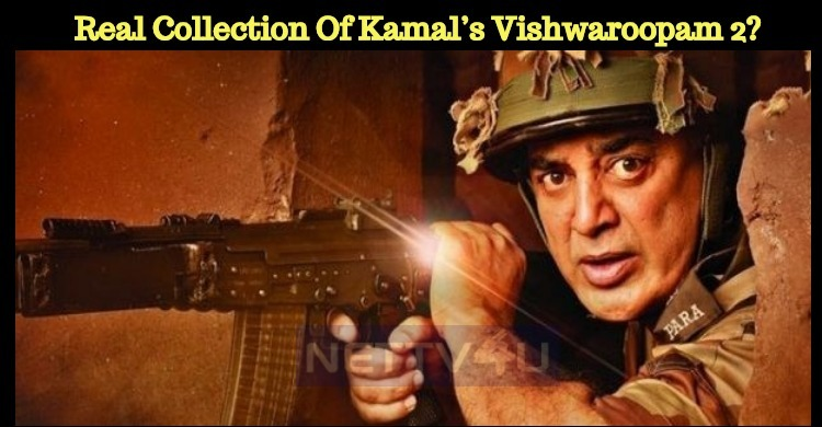 Is This The Real Collection Of Kamal's Vishwaroopam 2?