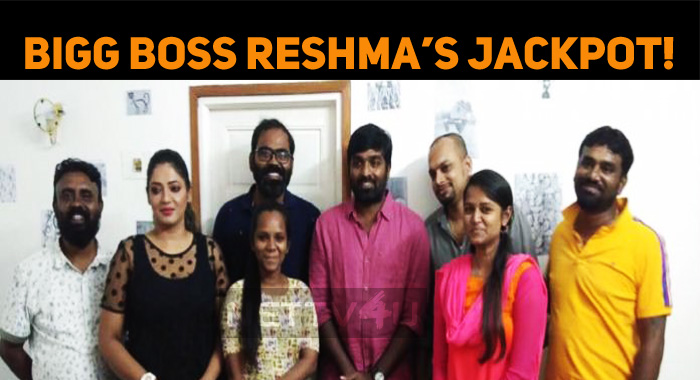 Bigg Boss Reshma Gets A Jackpot!