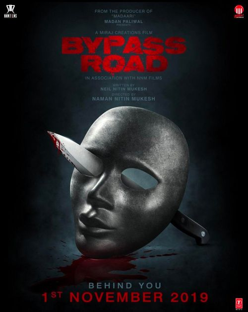 Bypass Road Movie Review