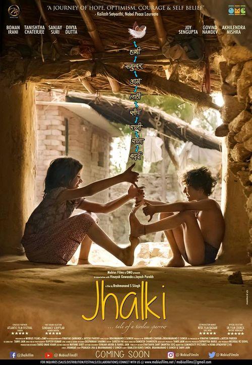 Jhalki Movie Review
