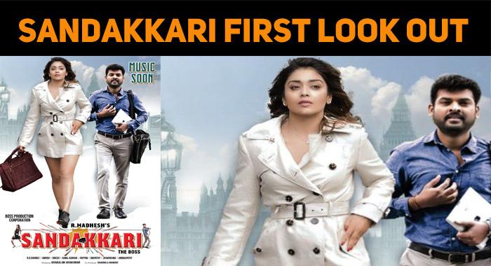 Sandakkari First Look Out!