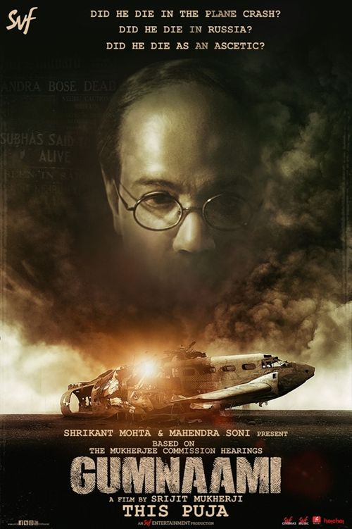 Gumnaami Movie Review