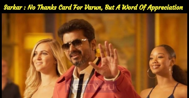 No Thanks Card For Varun… But A Word Of Appreciation! Murugadoss To Have A Press Meet!