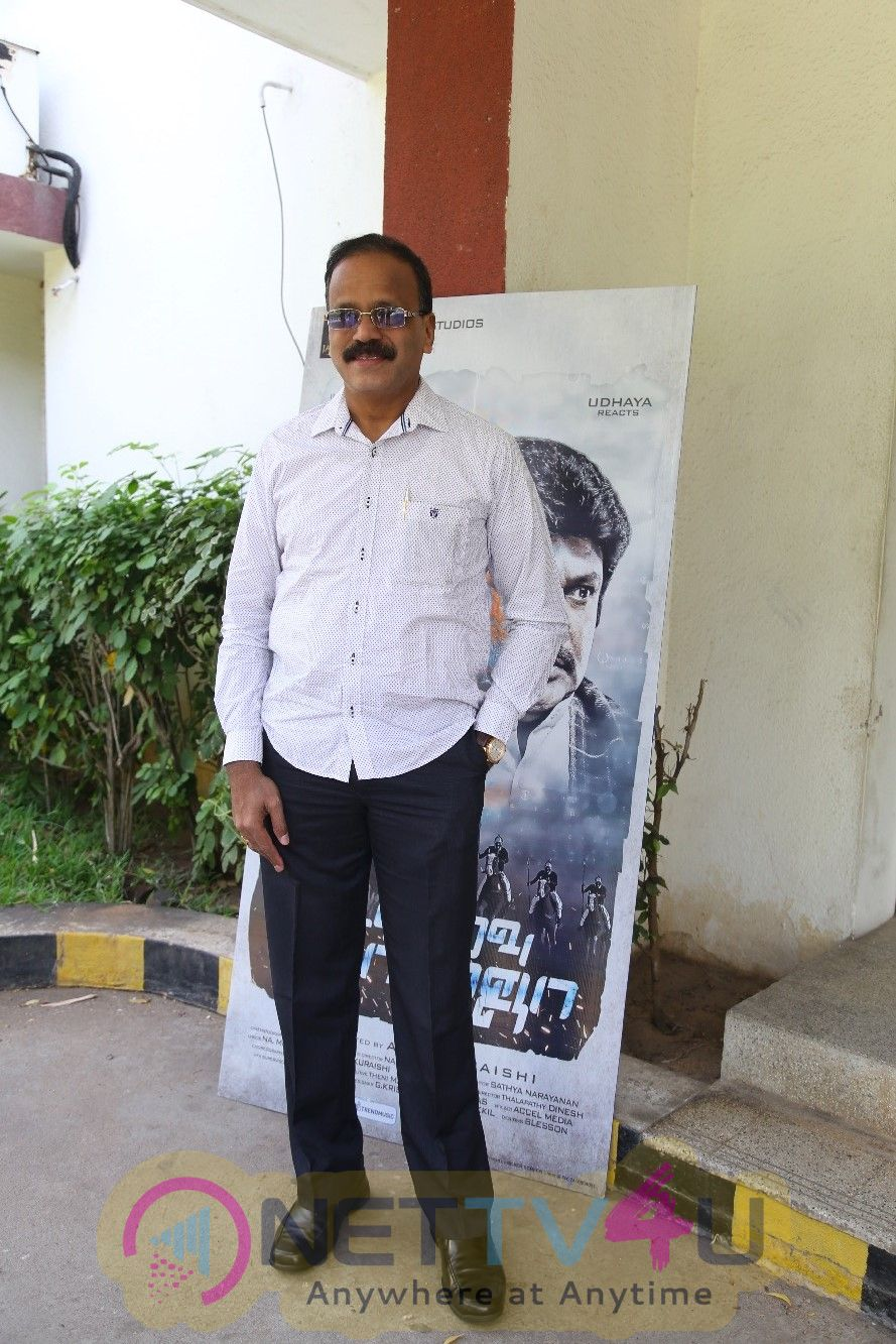 Utharavu Maharaja Press Meet Photos