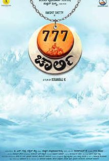 777 Charlie Movie Review