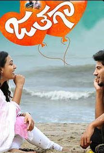 Jathagaa Movie Review
