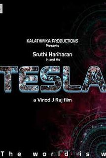 Tesla Movie Review
