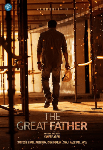The Great Father Movie Review Malayalam Movie Review
