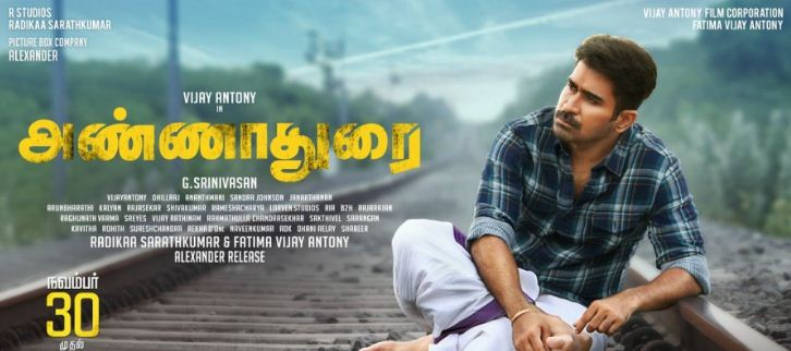 Annadurai Movie Review Tamil Movie Review