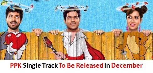 Bigg Boss Stars Raiza And Harish's PPK Single Track To Be Released In December!