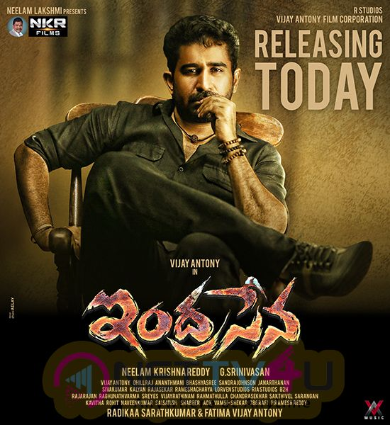 Indrasena From Today Posters