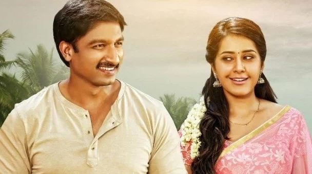 Oxygen Movie Review Telugu Movie Review