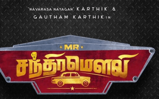 Schedules For Movie Mr Chandramouli Started Off..