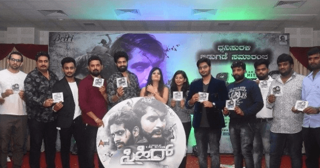 The Audio Launch Of 'Sihir' Happens In Mysore