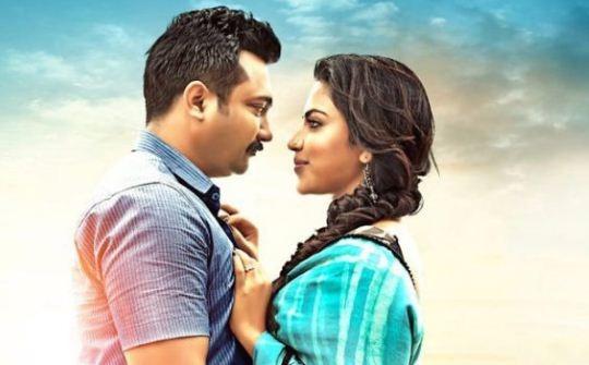 Thiruttuppayale 2 Movie Review