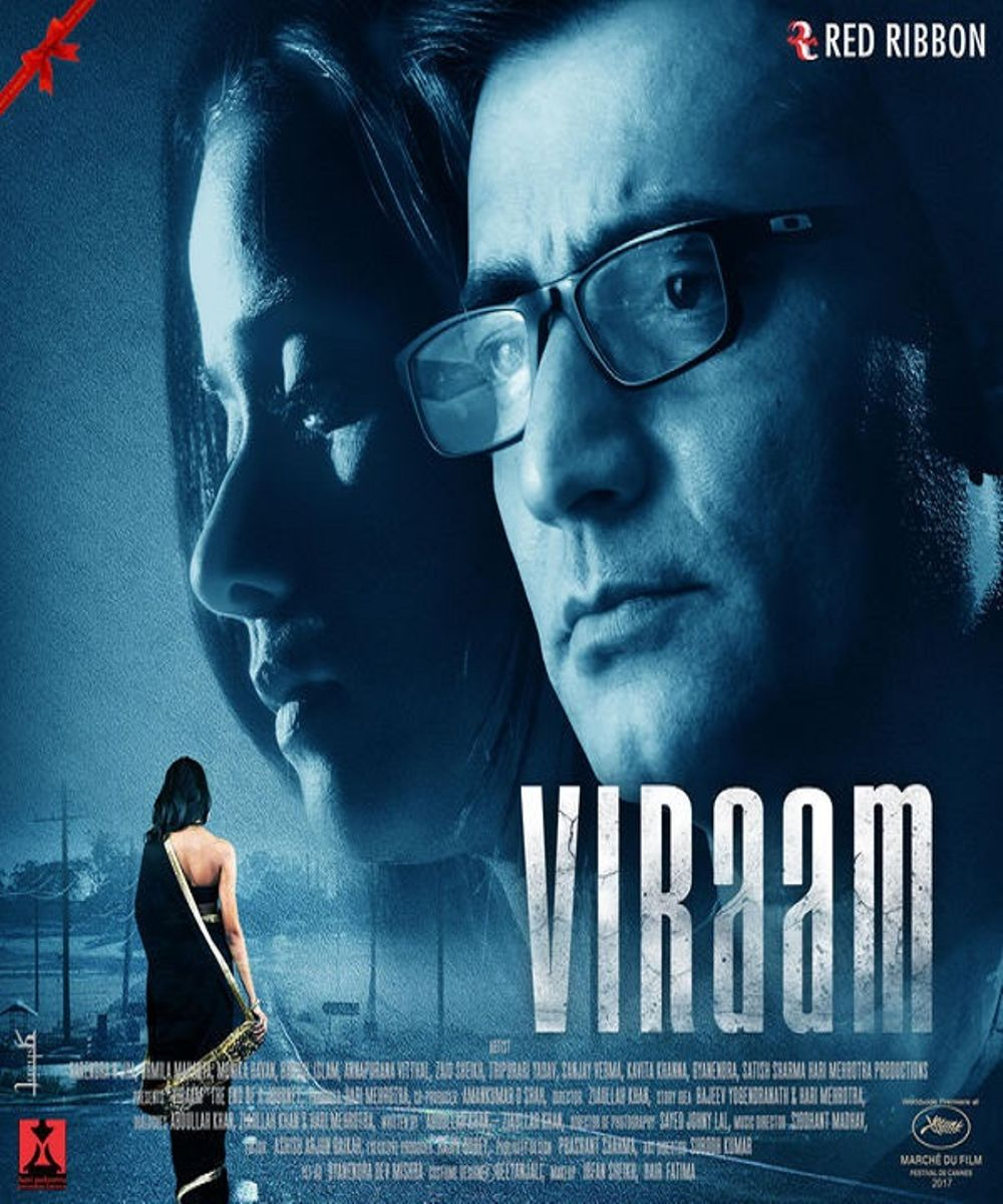 Viraam Hindi Movie Review