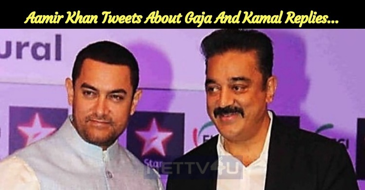 Aamir Khan Tweets About Gaja And Kamal Replies…