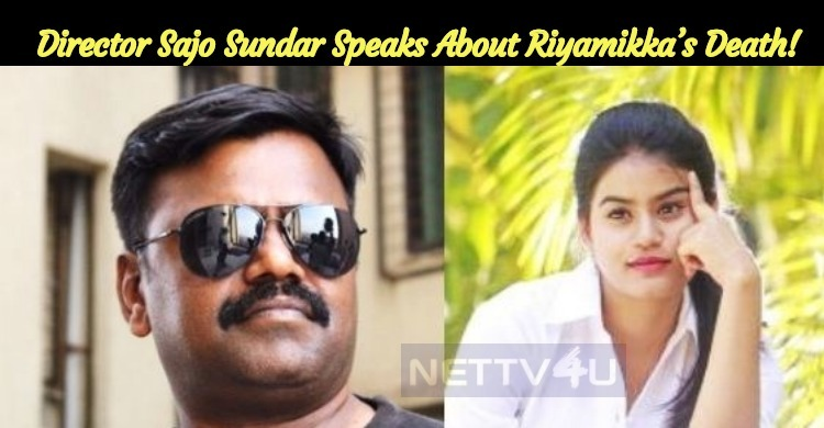 Director Sajo Sundar Speaks About Riyamikka's Death!