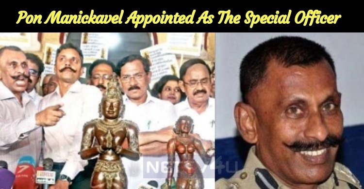 Pon Manickavel Appointed As The Special Officer – Madras High Court