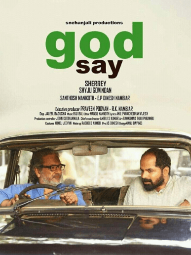 God Say Movie Review Malayalam Movie Review