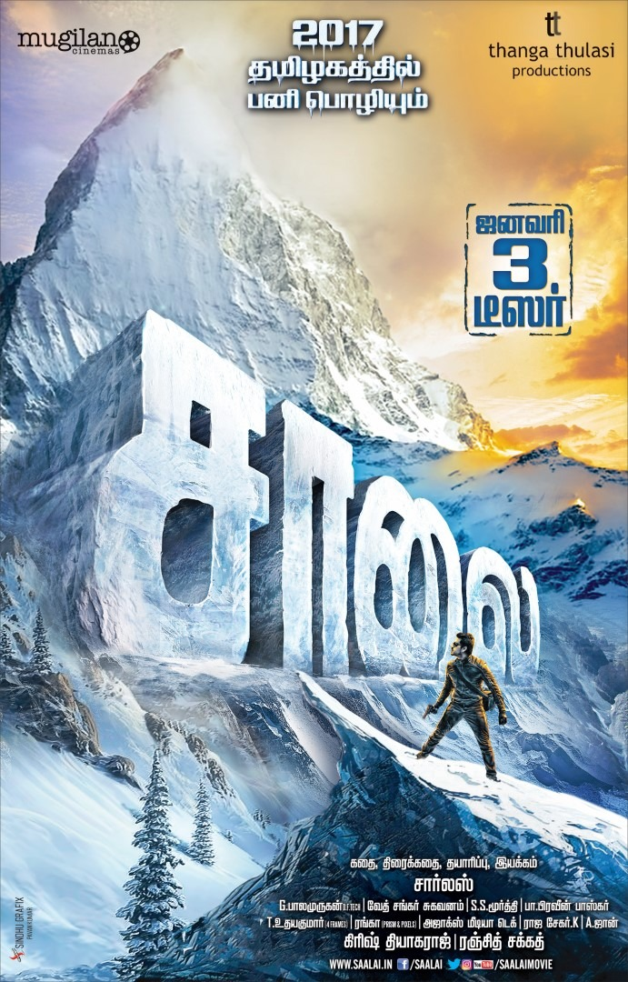 Saalai  Movie Review Tamil Movie Review