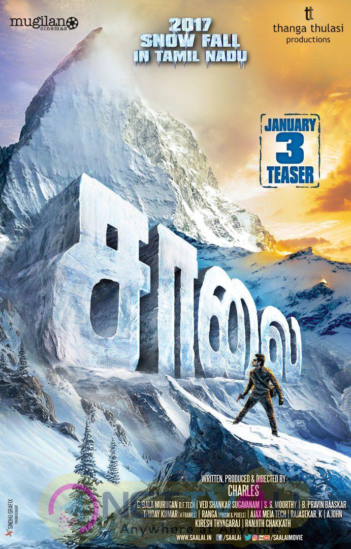 Saalai Tamil Movie First Look Posters
