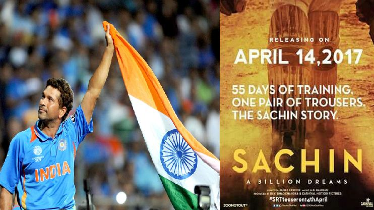 Sachin To Be Released On 14th April!
