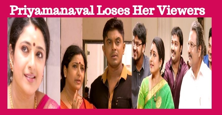 Priyamanaval Serial Has Been Losing Its Viewers..