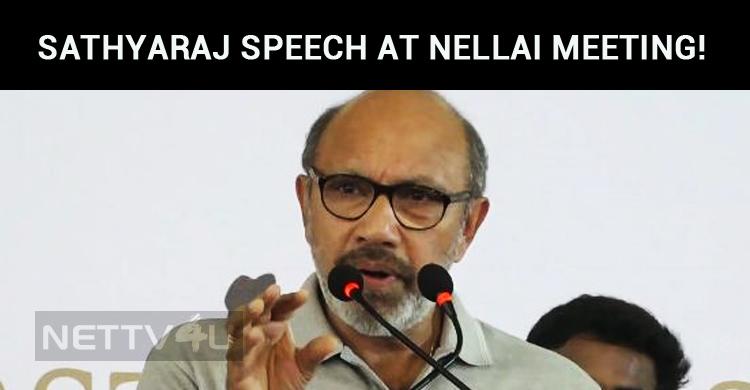 Sathyaraj Speech At Nellai Meeting!