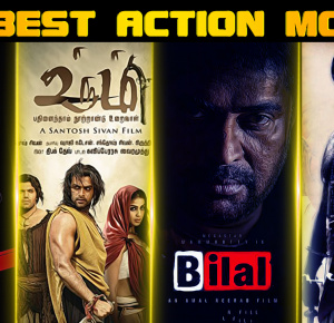 The Top 10 Best Action Films Of 2017 In Malayalam