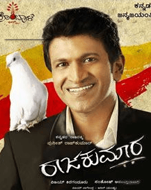 Raajakumara Movie Review